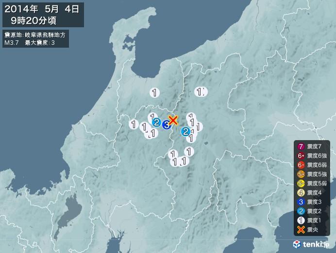 地震情報(2014年05月04日09時20分発生)