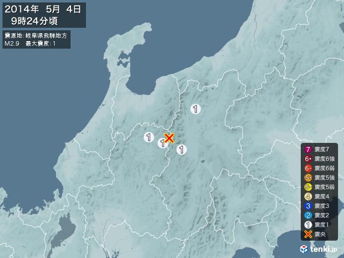 地震情報(2014年05月04日09時24分発生)