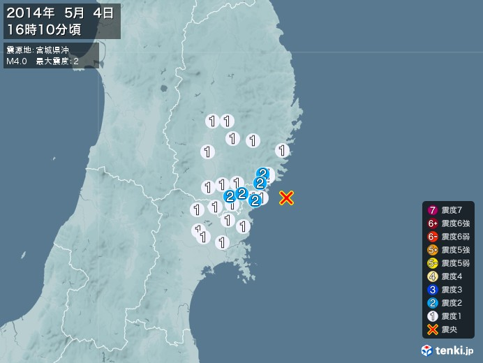 地震情報(2014年05月04日16時10分発生)