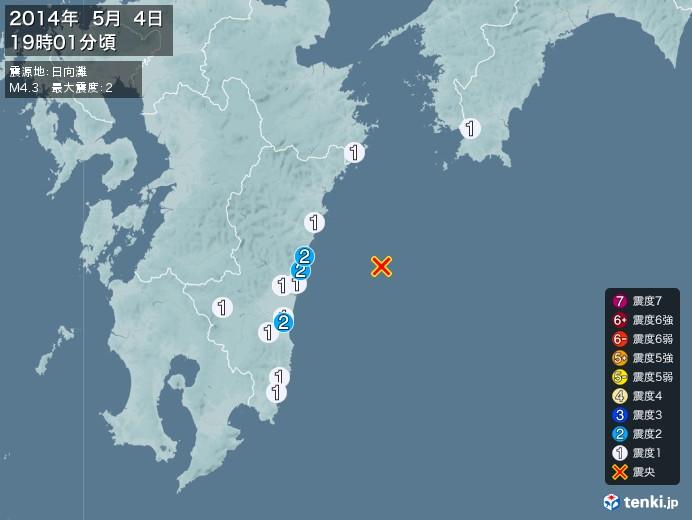 地震情報(2014年05月04日19時01分発生)