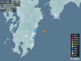 2014年05月04日19時01分頃発生した地震