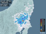 2014年05月05日05時02分頃発生した地震