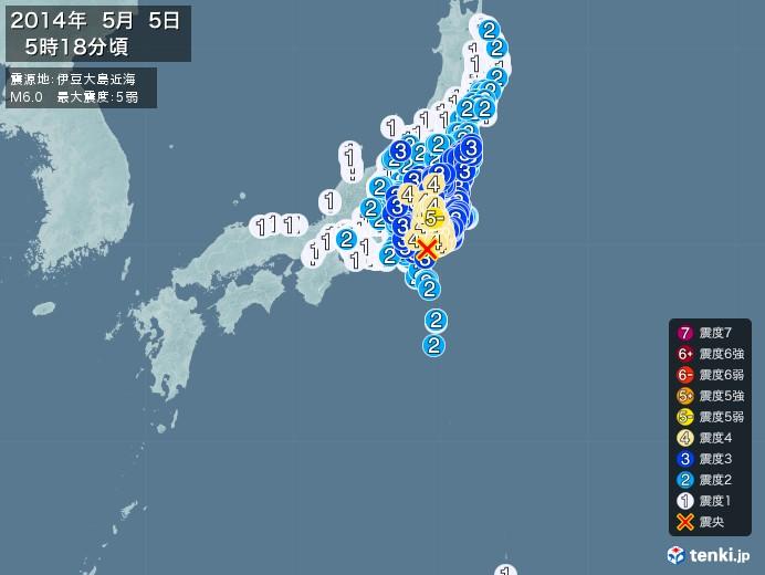 地震情報(2014年05月05日05時18分発生)