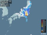 2014年05月05日05時18分頃発生した地震
