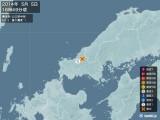 2014年05月05日16時49分頃発生した地震