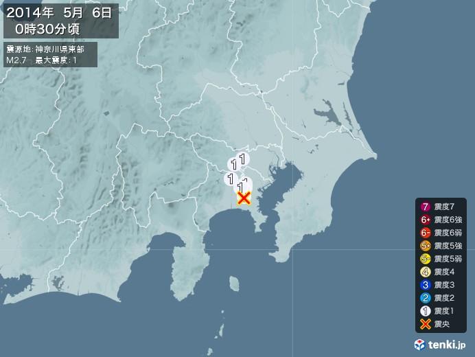 地震情報(2014年05月06日00時30分発生)