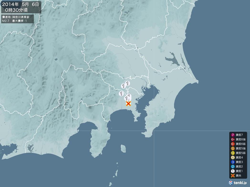地震情報 2014年05月06日 00時30分頃発生 最大震度:1 震源地:神奈川県東部(拡大画像)