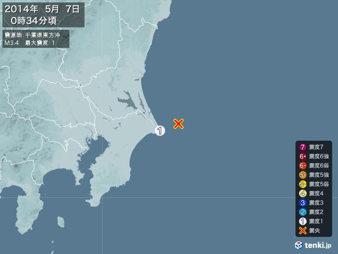 地震情報(2014年05月07日00時34分発生)