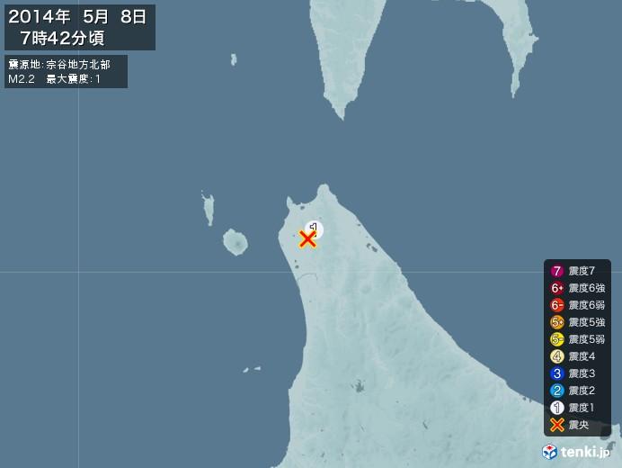 地震情報(2014年05月08日07時42分発生)