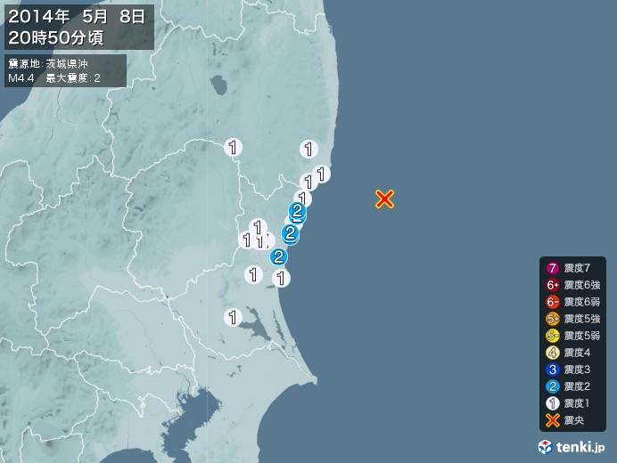 地震情報(2014年05月08日20時50分発生)