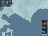 2014年05月09日00時41分頃発生した地震