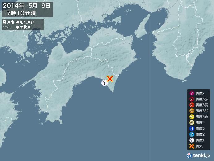 地震情報(2014年05月09日07時10分発生)