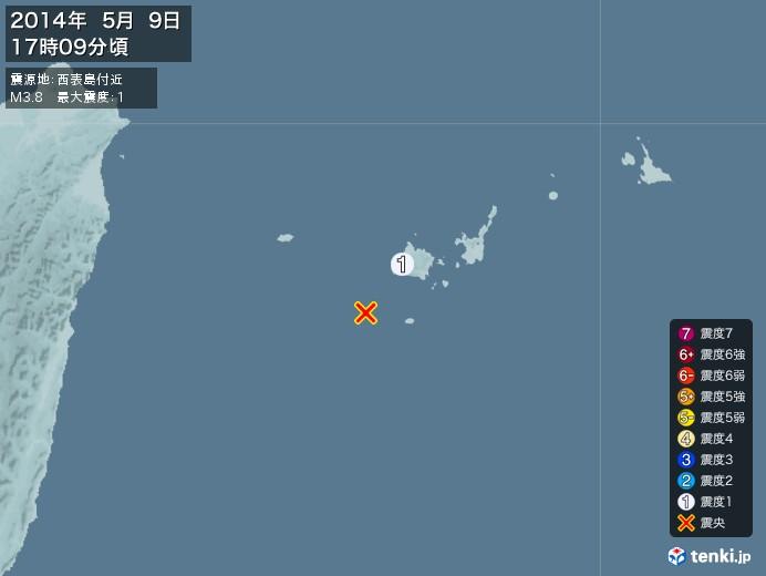 地震情報(2014年05月09日17時09分発生)