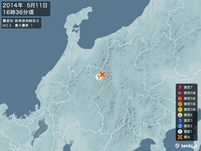地震情報(2014年05月11日16時36分発生)