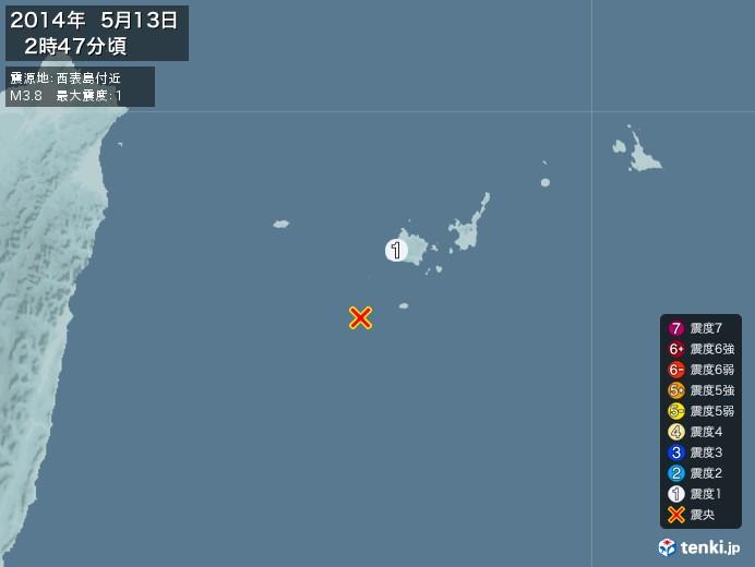 地震情報(2014年05月13日02時47分発生)