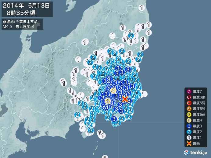 地震情報(2014年05月13日08時35分発生)