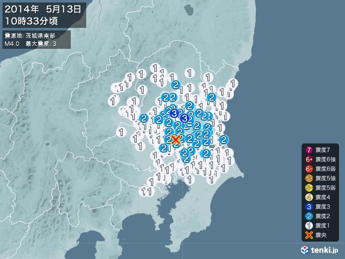 地震情報(2014年05月13日10時33分発生)
