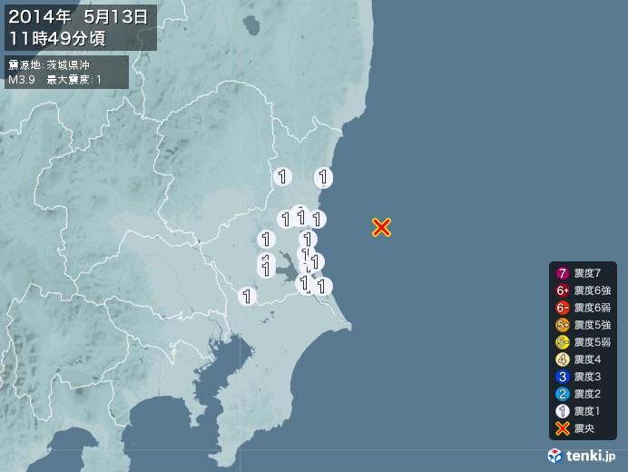 地震情報(2014年05月13日11時49分発生)