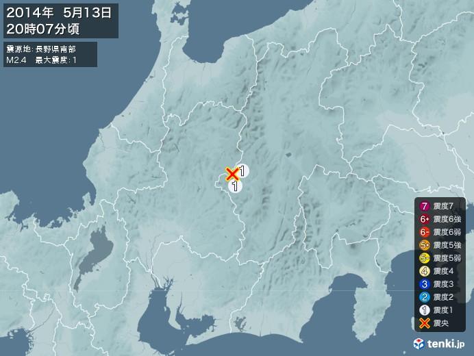 地震情報(2014年05月13日20時07分発生)