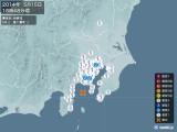2014年05月15日18時48分頃発生した地震
