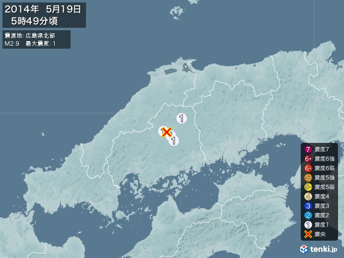 地震情報(2014年05月19日05時49分発生)