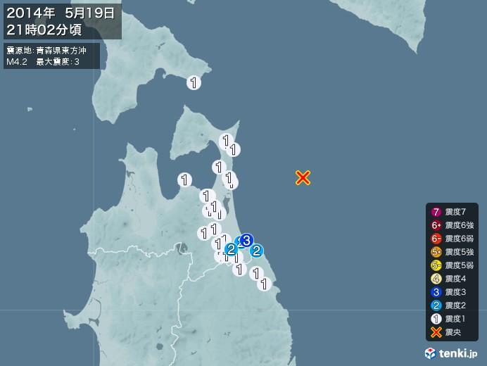 地震情報(2014年05月19日21時02分発生)