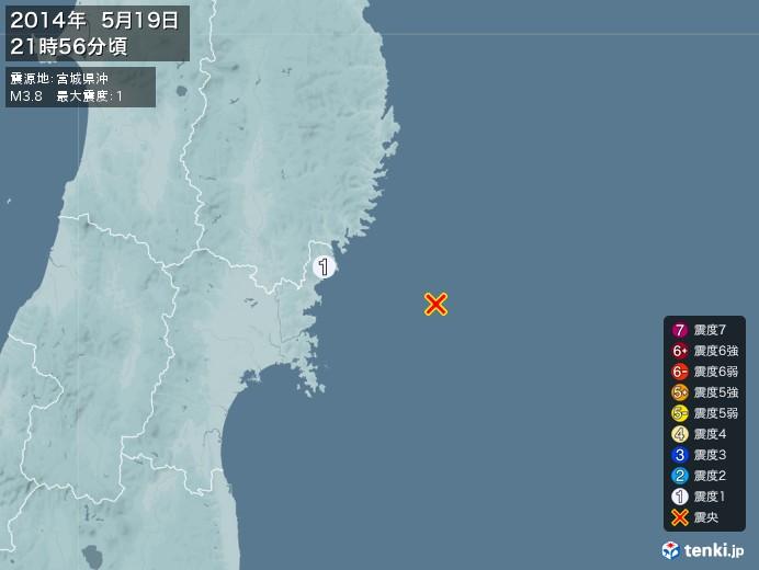 地震情報(2014年05月19日21時56分発生)