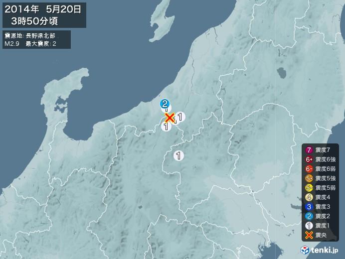 地震情報(2014年05月20日03時50分発生)
