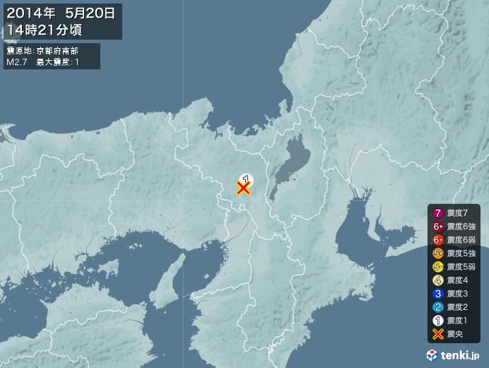 地震情報(2014年05月20日14時21分発生)