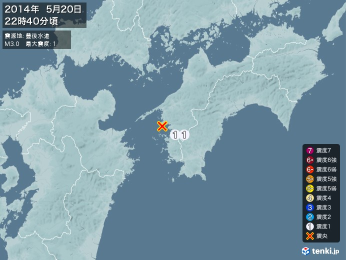 地震情報(2014年05月20日22時40分発生)