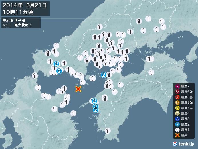 地震情報(2014年05月21日10時11分発生)