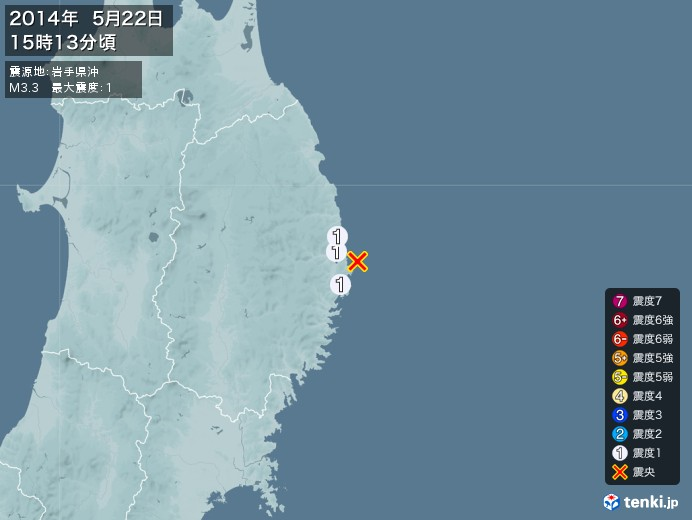 地震情報(2014年05月22日15時13分発生)