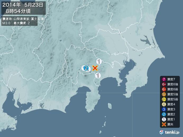 地震情報(2014年05月23日08時54分発生)