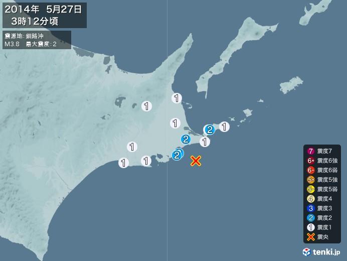 地震情報(2014年05月27日03時12分発生)