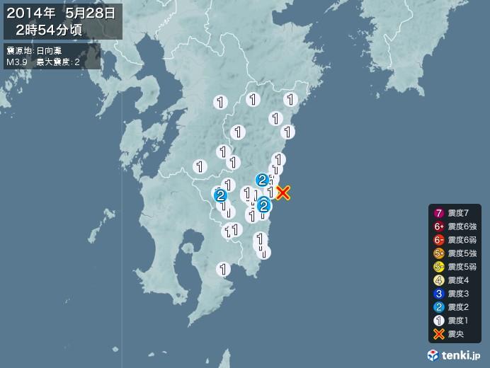 地震情報(2014年05月28日02時54分発生)