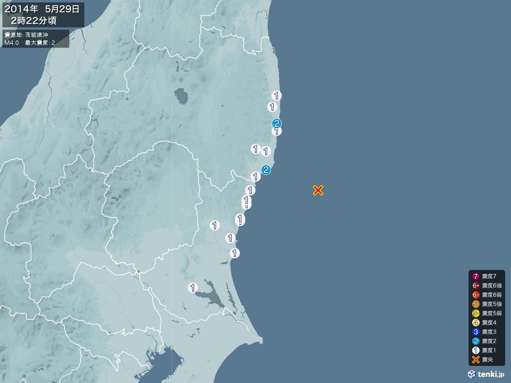 地震情報 2014年05月29日 02時22分頃発生 最大震度:2 震源地:茨城県沖(拡大画像)