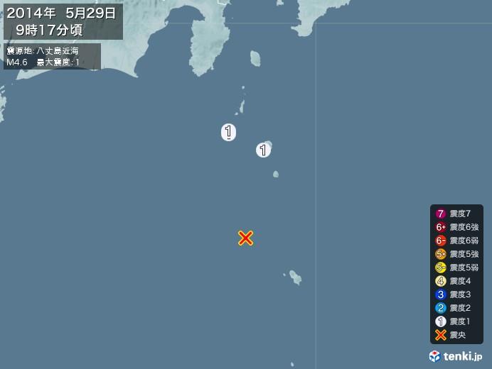 地震情報(2014年05月29日09時17分発生)
