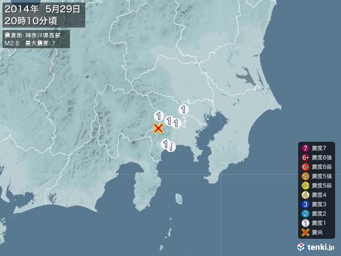 地震情報(2014年05月29日20時10分発生)