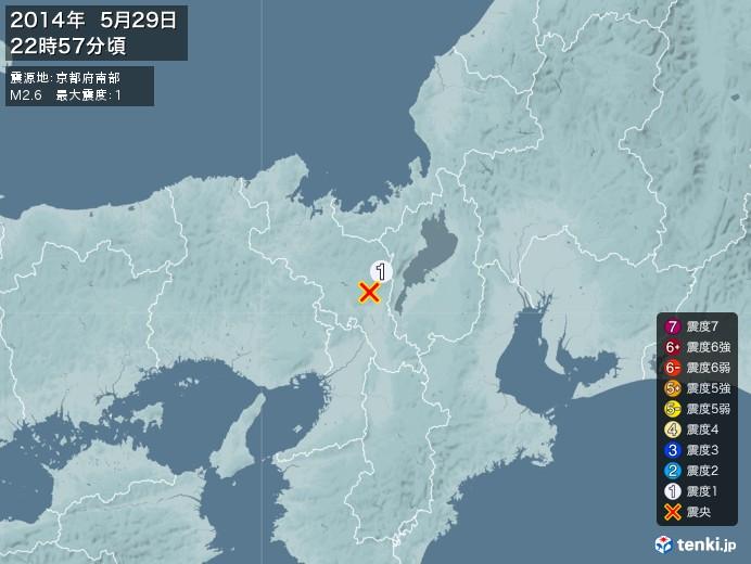 地震情報(2014年05月29日22時57分発生)