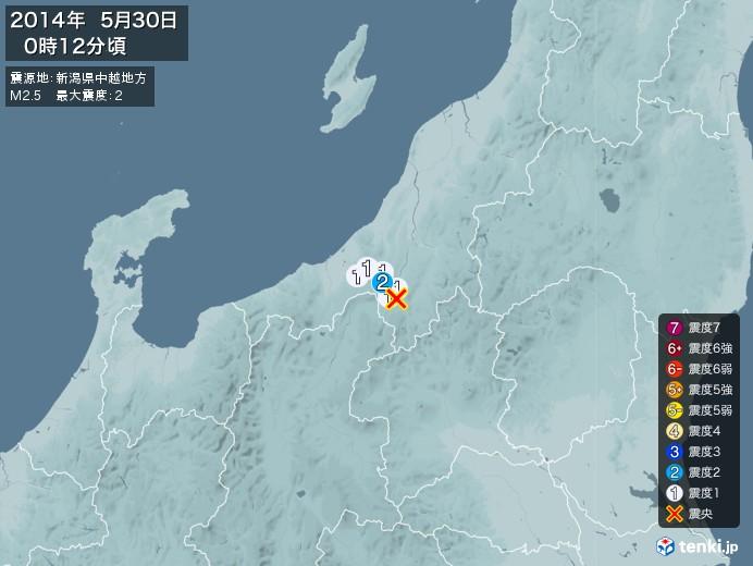 地震情報(2014年05月30日00時12分発生)