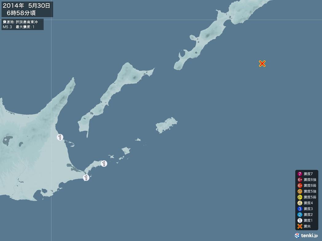 地震情報 2014年05月30日 06時58分頃発生 最大震度:1 震源地:択捉島南東沖(拡大画像)
