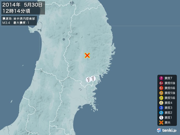 地震情報(2014年05月30日12時14分発生)