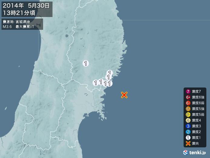 地震情報(2014年05月30日13時21分発生)