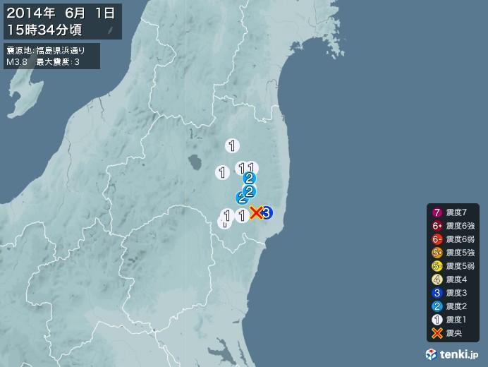 地震情報(2014年06月01日15時34分発生)