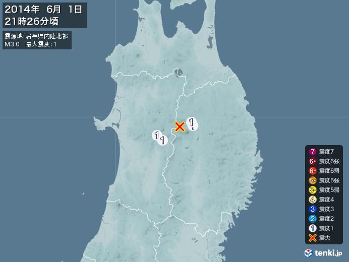 地震情報(2014年06月01日21時26分発生)