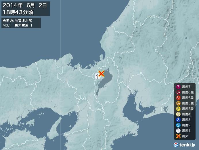 地震情報(2014年06月02日18時43分発生)
