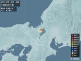 2014年06月02日18時43分頃発生した地震