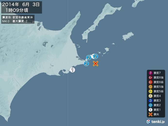 地震情報(2014年06月03日01時09分発生)