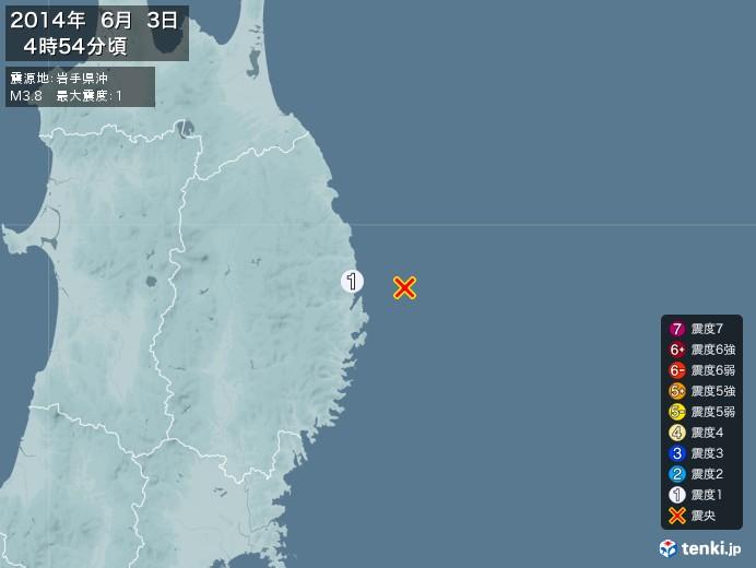 地震情報(2014年06月03日04時54分発生)