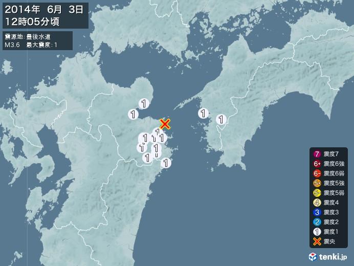地震情報(2014年06月03日12時05分発生)